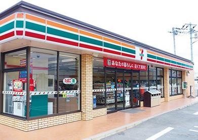 セブン−イレブン新宿筑土八幡町店の画像1