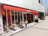 マクドナルド 新百合ヶ丘店