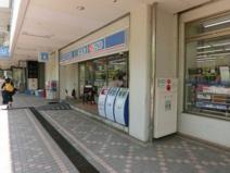ローソン 新百合ヶ丘店