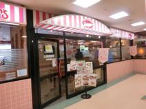 ジョナサン 新百合ケ丘店
