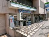 ファミリーマート 新百合ケ丘店
