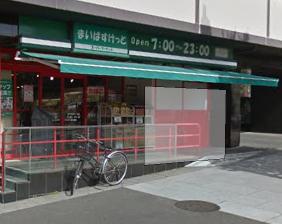 まいばすけっと茅ヶ崎南2丁目店の画像1
