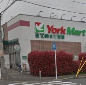 ヨークマート港北店の画像1