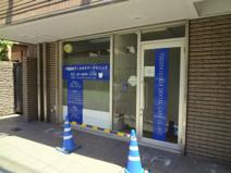 戸越銀座デンタルケアークリニック