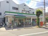 ファミリーマート川端寺内町店