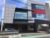 専門学校甲府医療秘書学院