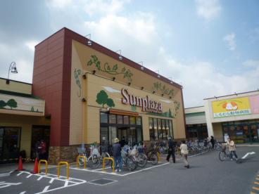 サンプラザ 三国ヶ丘東店の画像1