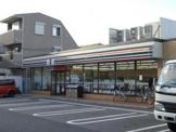 セブン−イレブン西宮小松町2丁目店
