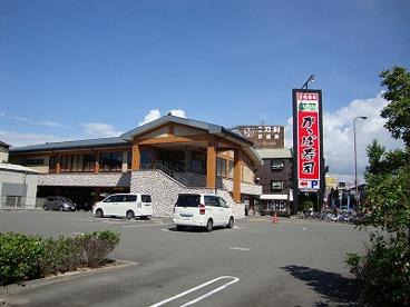 かっぱ寿司堺向陵店の画像1