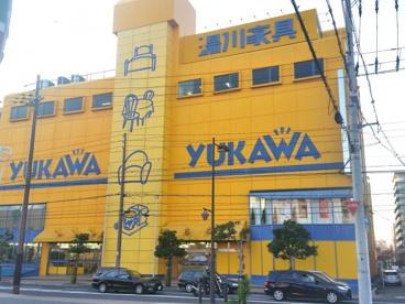 湯川家具堺本店の画像1