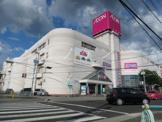 イオン三木店
