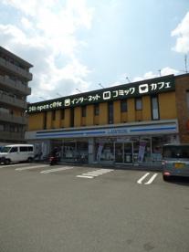 アプレシオ四条梅津店の画像1