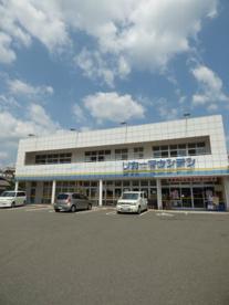 リカーマウンテン梅津店の画像1