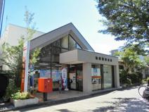 柏松葉郵便局