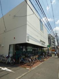 京都中央信用金庫 梅津支店の画像1