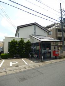 京都梅津徳丸郵便局の画像1