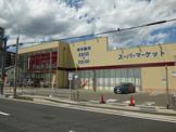 フレッシュバザール長岡京店
