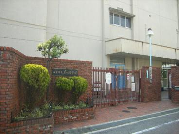 市立瓦林小学校の画像1