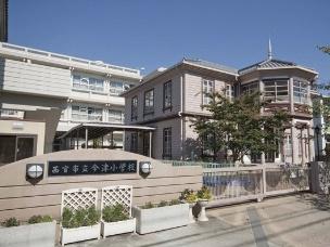 市立今津小学校の画像1