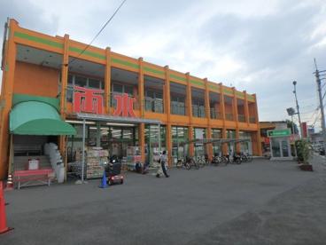 両水石原店の画像1
