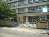 市立鳴尾小学校