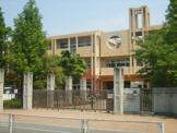 市立甲子園浜小学校