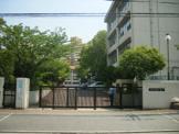 市立高須小学校