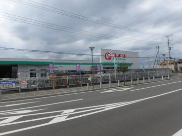 コメリハード&グリーン 倉賀野店の画像1