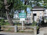 上青木公園