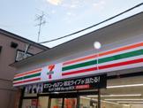 セブンイレブン川口上青木中央通り店