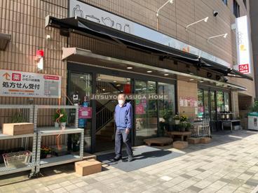 ダイエー 小石川店の画像2