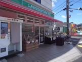 ローソンストア100 足立鹿浜店