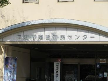 甲府市役所 教育部南公民館の画像4