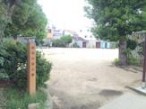 南寺方公園