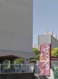 Aコープ 緑竹山店の画像1