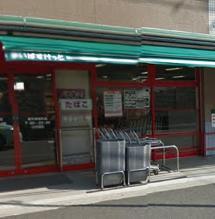 まいばすけっと横浜青砥町店の画像1