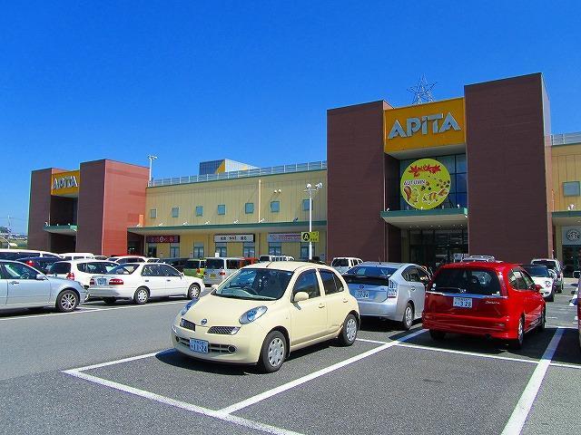 アピタ 大和郡山店の画像