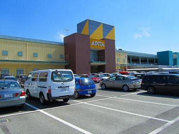 アピタ 大和郡山店の画像2