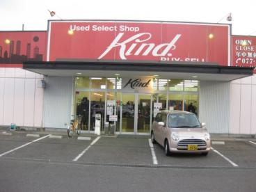 kind堅田店の画像1