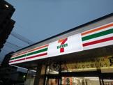 セブン-イレブン川口原町店