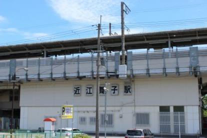 近江舞子駅の画像1
