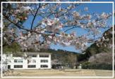 津木中学校