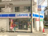 ローソン東淀川店