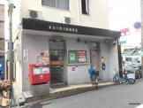 東淀川西淡路郵便局
