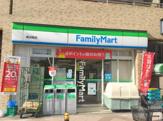 ファミリーマート東淡路店