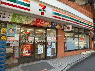 セブンイレブン 江戸川橋店の画像1