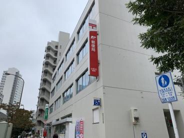 小石川郵便局の画像1