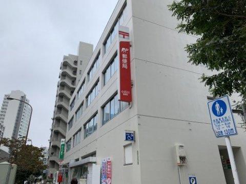 ゆうちょ銀行 小石川店