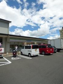 ファミリーマート嵯峨新宮町店の画像1