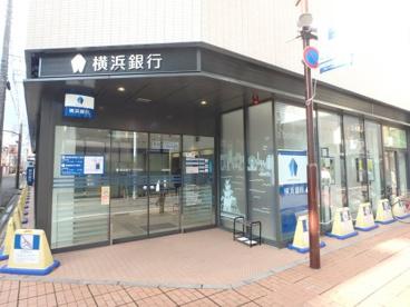 横浜銀行 元住吉支店の画像1